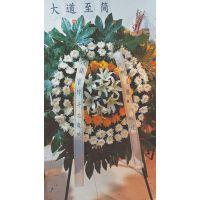 花圈丧葬追思敬挽哀悼鲜花花圈成都主城区龙泉中和双流天府新区包送。